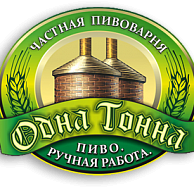 "In Zhukovsky the pub held a ""blind"" tasting of pale Ales."