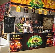 International festival of beer and national drinks