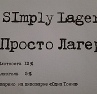 """Simply Lager"" from ""One Ton""."