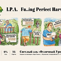 «IPA Fucking Perfect Harvest»