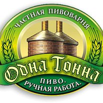 Dark wheat, the density of 12.5%, alcohol 4,4%